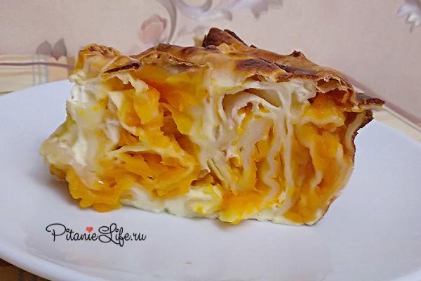 Пирог  из лаваша с тыквой