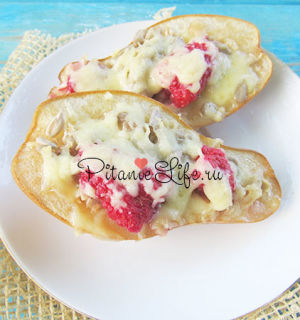 Груши с адыгейским сыром и малиной в духовке «Сочные»