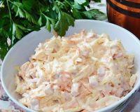 Салат « Витаминная свежесть» из моркови с яблоком, сыром и ветчиной