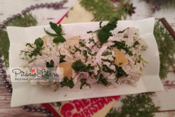 Легкий, оригинальный салат с апельсином на праздничный стол