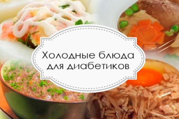 Шесть замечательных  рецептов холодных  блюд и закусок