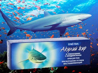 Акулий жир для суставов, инструкция по применению крема
